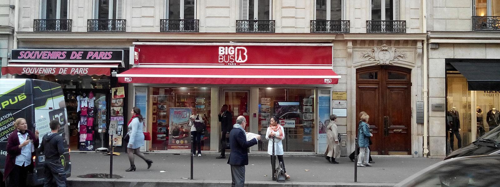 Fabrication pose de store banne store de terrasse pour magasin - La redoute magasin paris ...